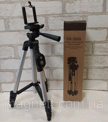 Штатив DK-3888 для телефона, камеры и фотоаппарата с bluetooth