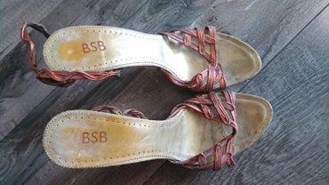 BSB 40 size σε Salamina
