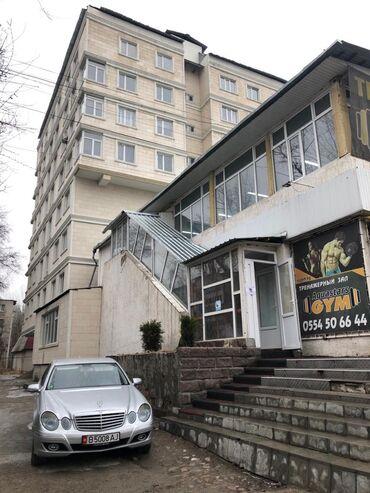 Продается квартира: Индивидуалка, Магистраль, 3 комнаты, 75 кв. м