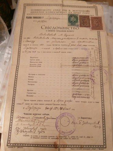 Svedocanstvo realne gimnazije,1941godina - Beograd