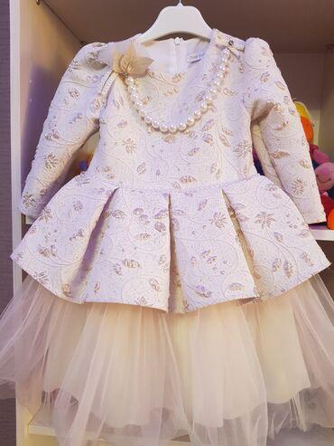 Очень красивое платье на 2- 3 года, в отличном состоянии( пр-во