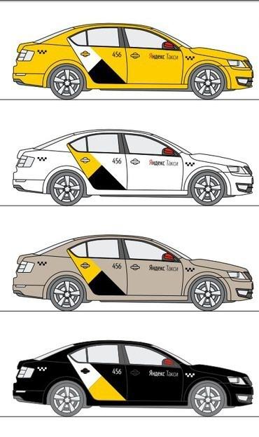 Офис яндекс такси - Кыргызстан: Брендирование Яндекс такси (корона) Яндекс такси спешите!!! оклейка