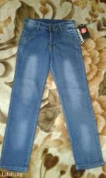 джинсы мальчиковые новые на 10-12 лет в Бишкек