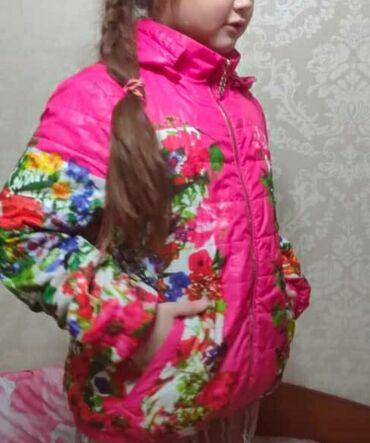 Куртка 9-10-11 лет