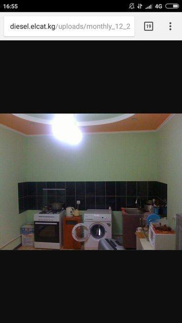Продается дом 5 комнатный с земельным в Бишкек