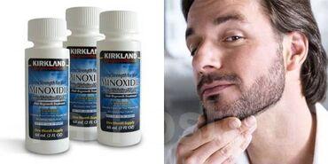 1536 объявлений | ЛИЧНЫЕ ВЕЩИ: Minoxidil для роста бороды и волос на голове.  Миноксидил применяется