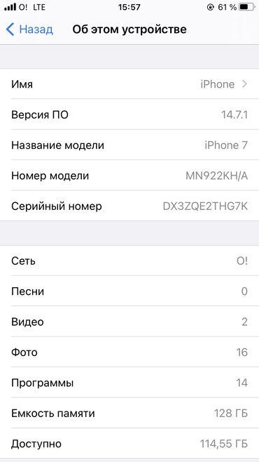 айфон 7 цена in Кыргызстан   APPLE IPHONE: IPhone 7   128 ГБ   Черный Б/У