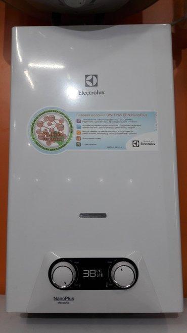 """Газовая колонка""""electrolux"""" в Бишкек"""