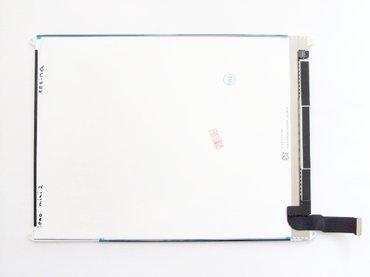 Bakı şəhərində Ekran Ipad mini 2  qurashdirma daxil 120 azn stokda notebook pc