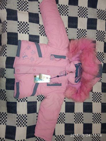 Куртка детская зима, очень теплая и в Бишкек