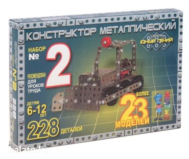 """Металлический конструктор """"Юный в Бишкек"""