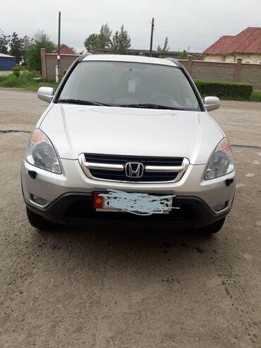 Honda CR-V 2 л. 2003 | 170000 км