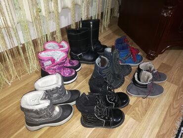 Детская обувь из Германии. Каждая по 500