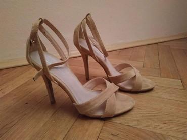 Opet sandale br - Srbija: Opposite sandale nove  broj 37