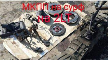Механическая коробка передач на в Каракол