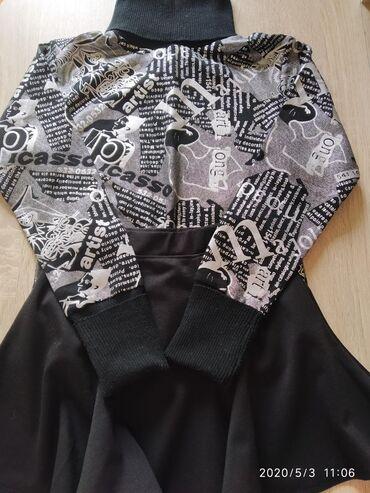 Наборы в Кыргызстан: Водолазка + юбка  на девочку 6-8лет В идеальном состоянии