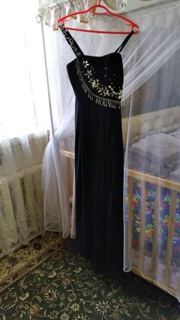 вотсап в Кыргызстан: Платье одето один два раз 44. и 46 вотсап звонок