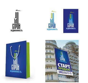 дизайнер бишкек в Кыргызстан: Графический дизайнер