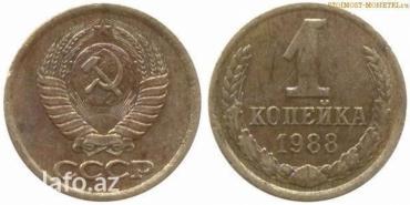 Bakı şəhərində 1 kopeyk. Ssrİ. 1988-cü il. 1-ədəd. Əlaqə