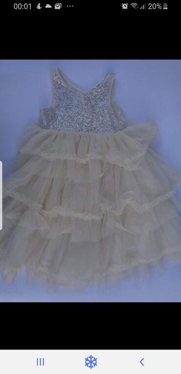 Hm haljina vel 4-5 godina,kao nova. Prelepa haljina bez ikakvih