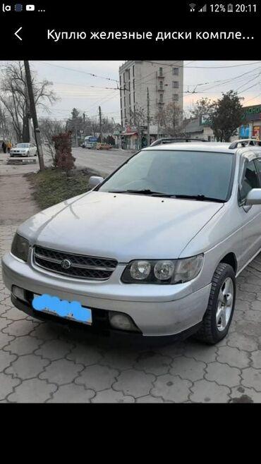 nissan эксперт в Кыргызстан: Nissan X-Trail 2.4 л. 1999
