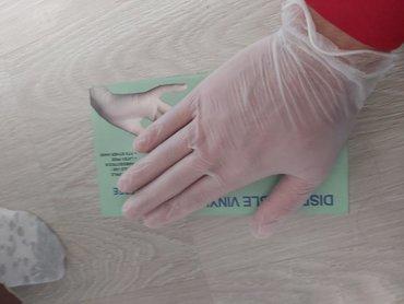 Виниловые перчатки в наличии. Размеры М. Количество ограничено. 100шт