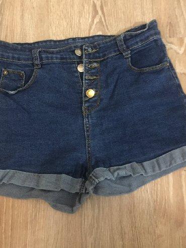 джинсы в шорты в Кыргызстан: Шорты