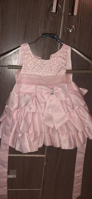 Детский мир - Новопавловка: Розовое очень нежное и красивое платье на месяца 5-6,состояние