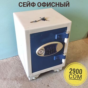 Сейф для офиса или торгового центраБ/УШирина 34 смГлубина 32 смВысота