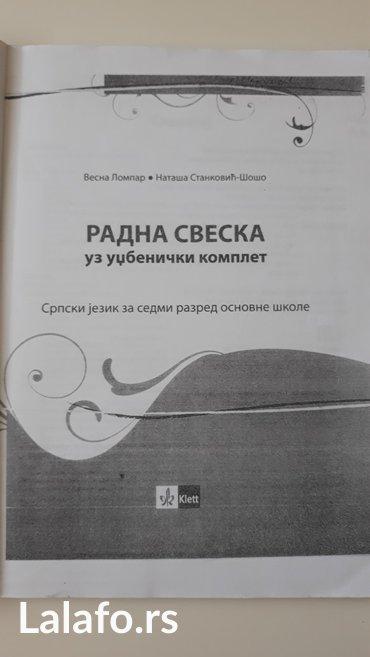 Knjige za 7. Razred - Krusevac