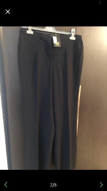женские-брюки-черные в Кыргызстан: Брюки, женские,цвет чёрный, прямые, Новые, покупала в Италии за 80€, р