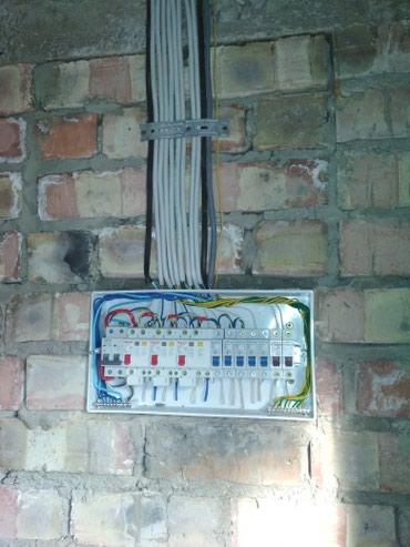 Услуги электрика. Электро монтаж жазайбыз в Бишкек