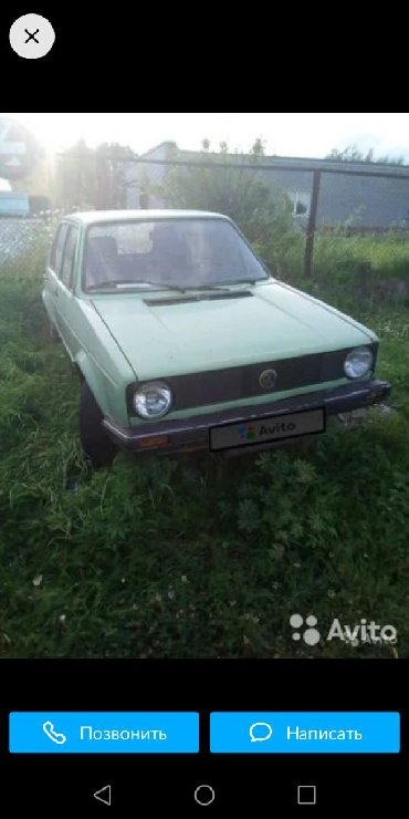 volkswagen golf 2 в Кыргызстан: Volkswagen Golf 1977