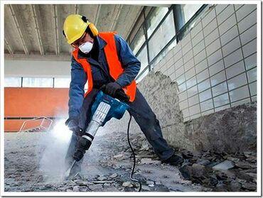 Сверление отверстий в бетонеСверление отверстий в кирпичеотверстия под
