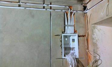 Электрика электро-монтажные работы от и до! в Бишкек