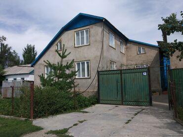 Продам Дом 140 кв. м, 8 комнат