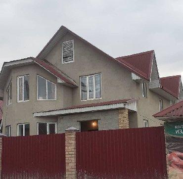 дома из клееного бруса в Кыргызстан: Продажа Дома от собственника: 160 кв. м, 7 комнат