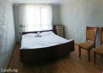Двухместный номер ЭКОНОМ. Тепло, чисто и тихо. Ночь- 700 сом (с 20:00 в Бишкек