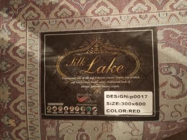 Ковёр длина 6 метр ширина 3. производство Турция. в Бишкек