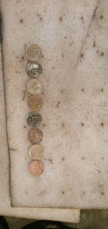 Спорт и хобби - Орловка: Продаю монеты 15 копеек, 89! 8шт