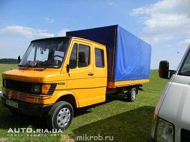 сапог грузовой в Кыргызстан: Скупка Куплю бортовой сапог(((( САТЫП АЛАМ)))))мерс или транзит
