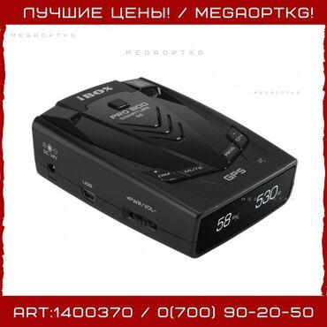 Электроника - Бактуу-Долоноту: IBOX Pro 800 Smart Signature SE - сигнатурный радар-детектор с