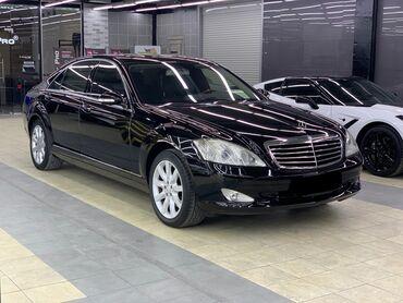 Mercedes-Benz S 500 5.5 л. 2007 | 180000 км