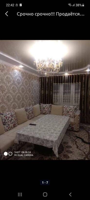 Продается диван новый (без стола), производство Турция