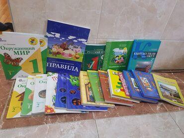 Продаются книги. новые.цены мнимальные