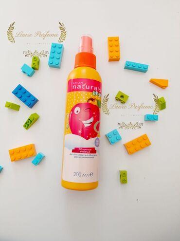 jev cosmetics - Azərbaycan: Avon -Natural Kids uşaq saç darayıcı sprey.Uşaq saçlarının daha rahat