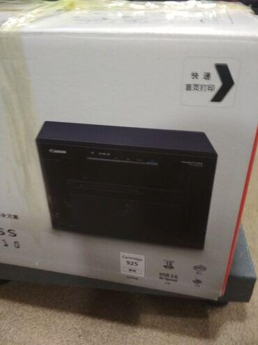 Продаю canon 3010 совершено новый купили летом так и стоит в коробке