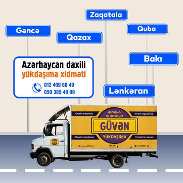 - Azərbaycan: Şəhər daxili | Bortun 3 kq. | Köçürülmə