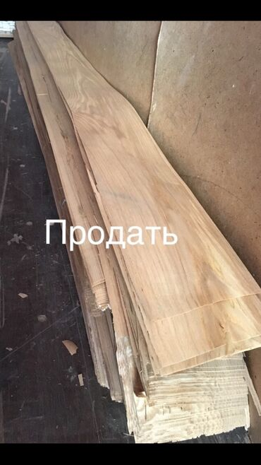 Пиломатериалы, фанера - Кыргызстан: