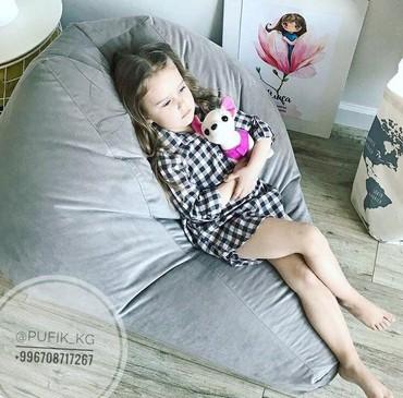 Кресла груша подойдёт как для деток так и для для взрослых  очень мн